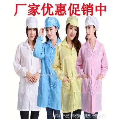 厂家促销防静电大褂 防静电衣服 防静电服装 防静电工衣