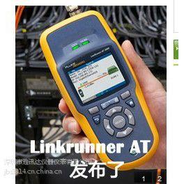 福禄克CIQ-100华南代理深圳连讯达