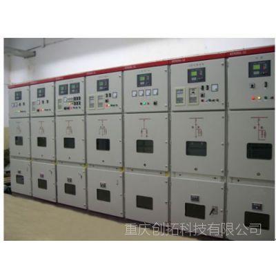 重庆高低压配电柜厂家、高低压成套配电柜、不锈钢防爆配电箱、高压配电箱、高低压配电柜