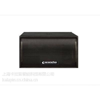 会议系统音箱 多媒体教室音箱 报告厅音箱 18寸超低音炮音箱 CW-18