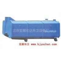 北京 供应 亚展 地上B型 2吨 3吨 5吨 焊接垃圾箱 镀锌铁板垃圾箱