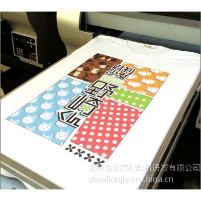 深龙杰服装彩印机,成衣印花机,效果媲美照片,不掉色