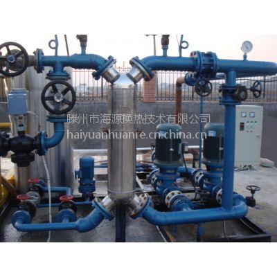 海源HYQS-16高效智能换热机组|汽-水换热器|采暖供热水机组|螺旋缠绕式|管壳式热交换器