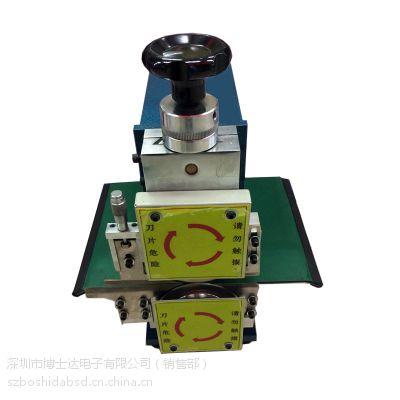 【博士达】LED铝基板PCB玻纤板V槽灯条走板式分板机