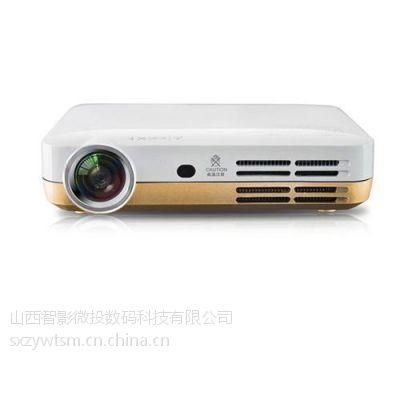 投影机_山西智影微投_LED智能微型投影机