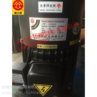 台湾億大机械原厂直销 FM45立式億大齿轮减速机 刀库 ATC系统专用电机 变极马达