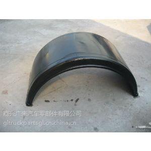 浙江厂家直销运输货车挡泥罩 塑料挡泥板挡泥皮 GL-