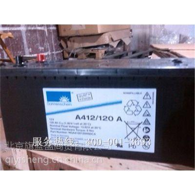 德国阳光A412-180A蓄电池参数