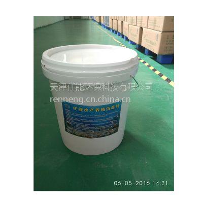 任能水产养殖消毒片 二氧化氯消毒剂