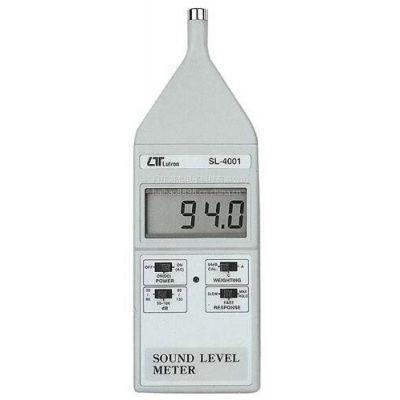 厂家直销数字式声级计HH/TES-1350A