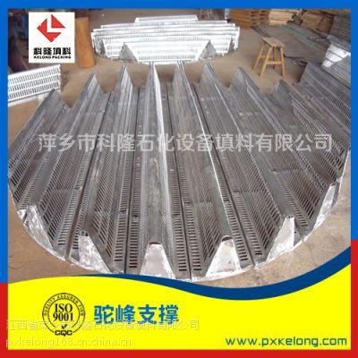 S30408驼峰支撑板的开孔率100%