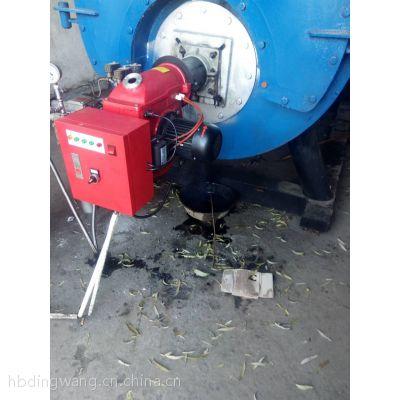 鼎旺厂家直销120万大卡甲醇燃烧器 工业锅炉燃料油***新价格 燃气锅炉燃烧器