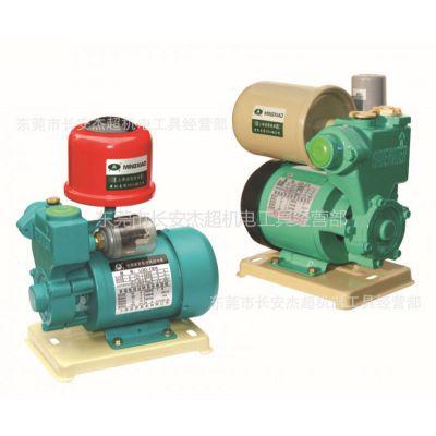 供应上海凌霄LGD-750A冷热水全自动自吸泵家用管道增压泵加压泵循环泵