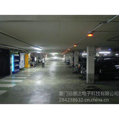 供应智能停车场设备系统 安防监控系统 超声波车位探测器 车位引导屏 指示灯