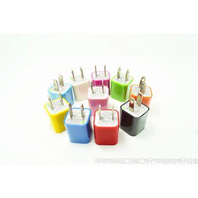 小绿点彩色充电器,充电器套装,小方充电器.500MA充电器。