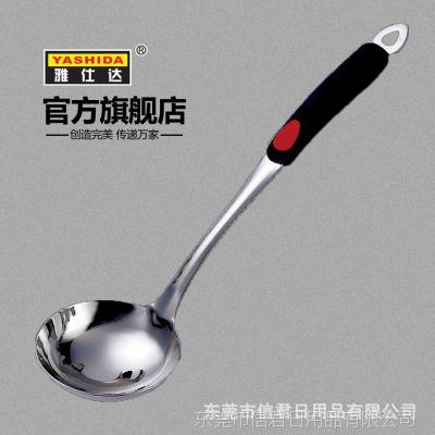 大量生产 美满系列不锈钢调羹西式汤勺 复古厨房不锈钢汤勺5172