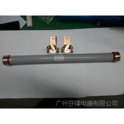 芬隆RN2-35KV高压熔断器-广东特价