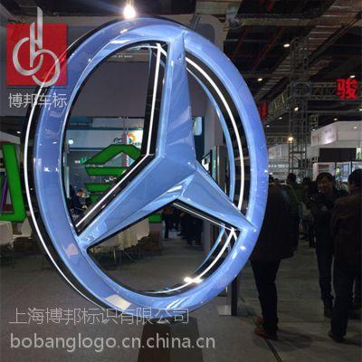 大型户外广告标识 双面透光亚克力标志 奔驰标志吸塑定制