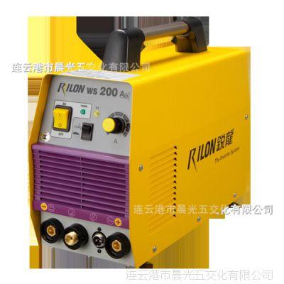 深圳瑞凌焊机-锐龙牌逆变直流氩弧焊机 WS 200A