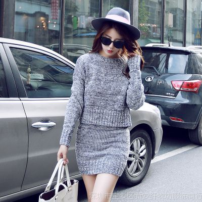 套头毛衣女 长袖针织衫套装2015秋装新款连衣裙两件套
