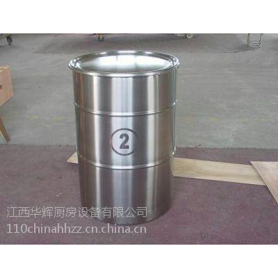 江西华辉供应优质20L不锈钢桶,卡扣密封桶