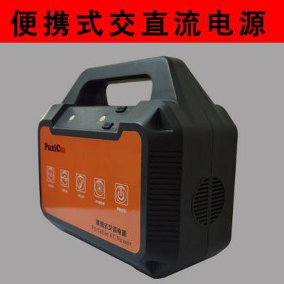 Puxicoo便携式电源箱 多功能交流移动电源220V