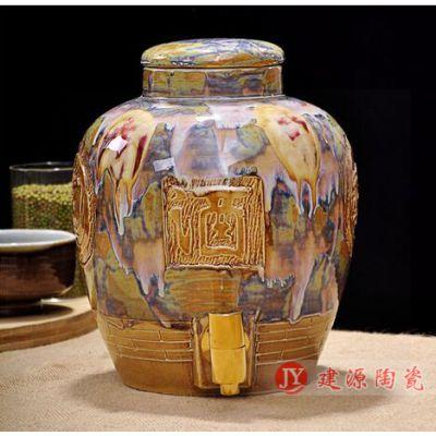 陶瓷酒坛酒瓶厂家 泡杨梅酒坛葡萄酒米酒缸批发