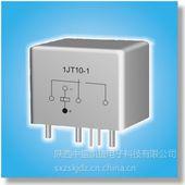 陕西中盛凯捷供应军品165小型通用继电器1JT10-1