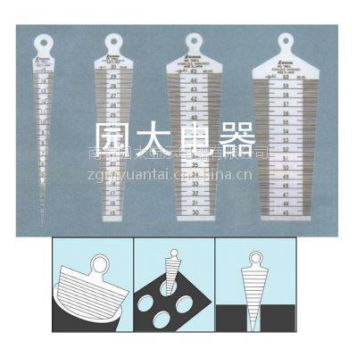 日本亲和(企鹅)SHINWA锥形间隙尺厂家直销南京园太