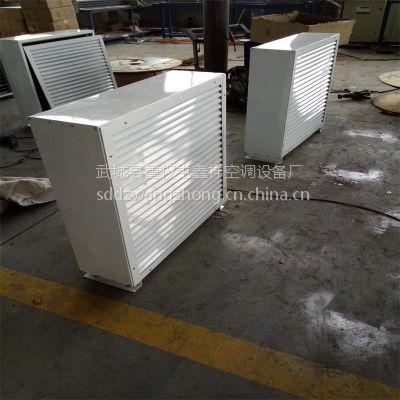 鑫祥供应大型厂房车间专用热水暖风机