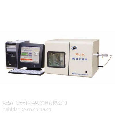 供应高品质全自动微机定硫仪 煤炭含硫量测定仪 尽在鹤壁天科