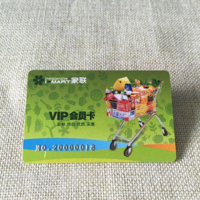 高档PVC会员卡贵宾卡超市购物卡VIP卡磁条卡