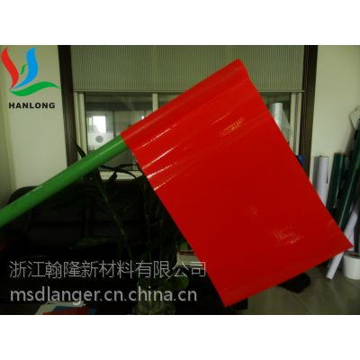 供应三角牌用荧光布、荧光红夹网布、PVC荧光布、三角警示牌、警示串旗