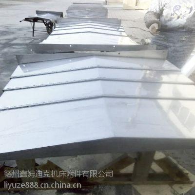 台湾亚崴LG-4030天车式龙门加工机伸缩防护罩