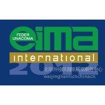 供应2014年意大利博洛尼亚国际农业机械展/意大利园林机械展/动力展