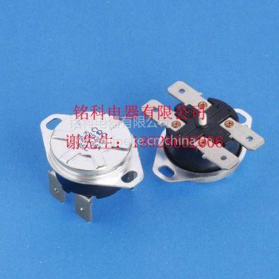 供应大量供应即热式电热水器温控器双极温控限温器大电流温