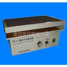 供应HY-4A(KS-1)调速多用振荡器