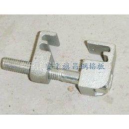 供应钢格板安装夹|钢格板连接件|热镀锌安装夹