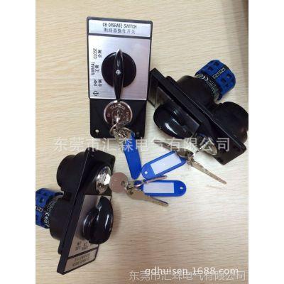 供应CA10 A715-PCZ429/U71410/008 开关 蓝系列