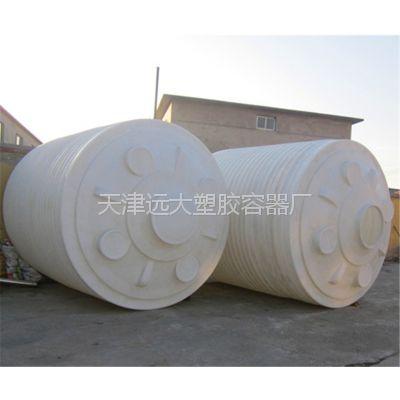 北京市滚塑厂 远大塑料滚塑容器