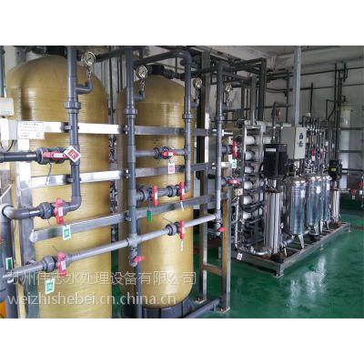 原水处理设备/直饮水纯水设备/5吨纯水处理设备