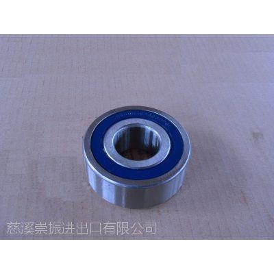 special purpose bearing 608