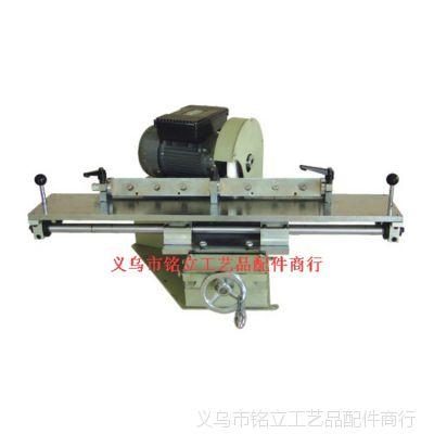 供应专业框饰机器磨刀机 铭立特价新款自动 J-T04-1直线磨刀机
