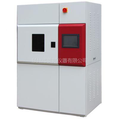 MB4000W型日晒气候试验机(水冷)