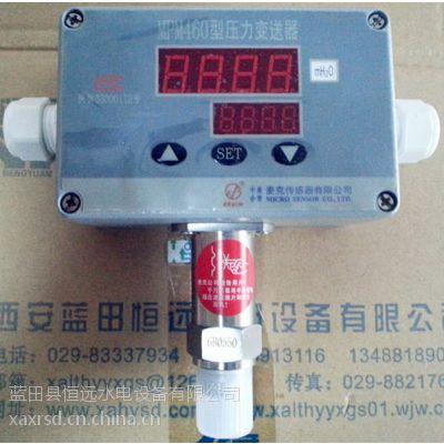 机组总冷却水管压力传感器MPM460多功能压力变送控制器