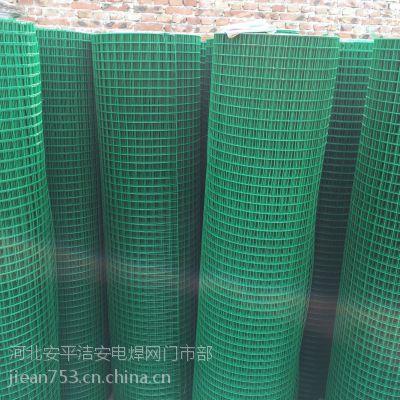 圈鸡养鸭圈山铁丝网¥绿色格子养殖围网¥河北圈地鸡网丝网厂家