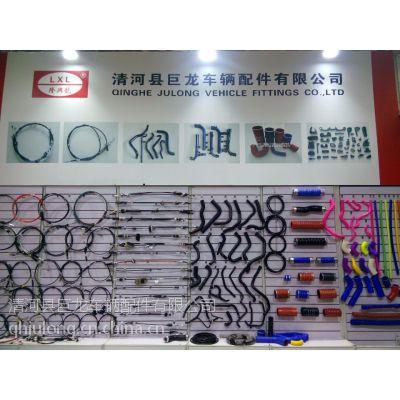 丰田汽车日产橡胶管,散热器橡胶管,水箱水管软管胶管,三元乙丙橡胶管