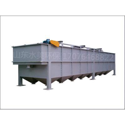 【水美环保】全自动式工业废水处理 涡凹式气浮沉淀一体机