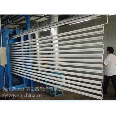 新远涂装供应铝型材喷粉线xytz-037