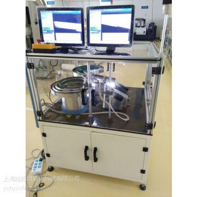 CCD视觉检测机 残次品分选机 上海裕拓非标设备